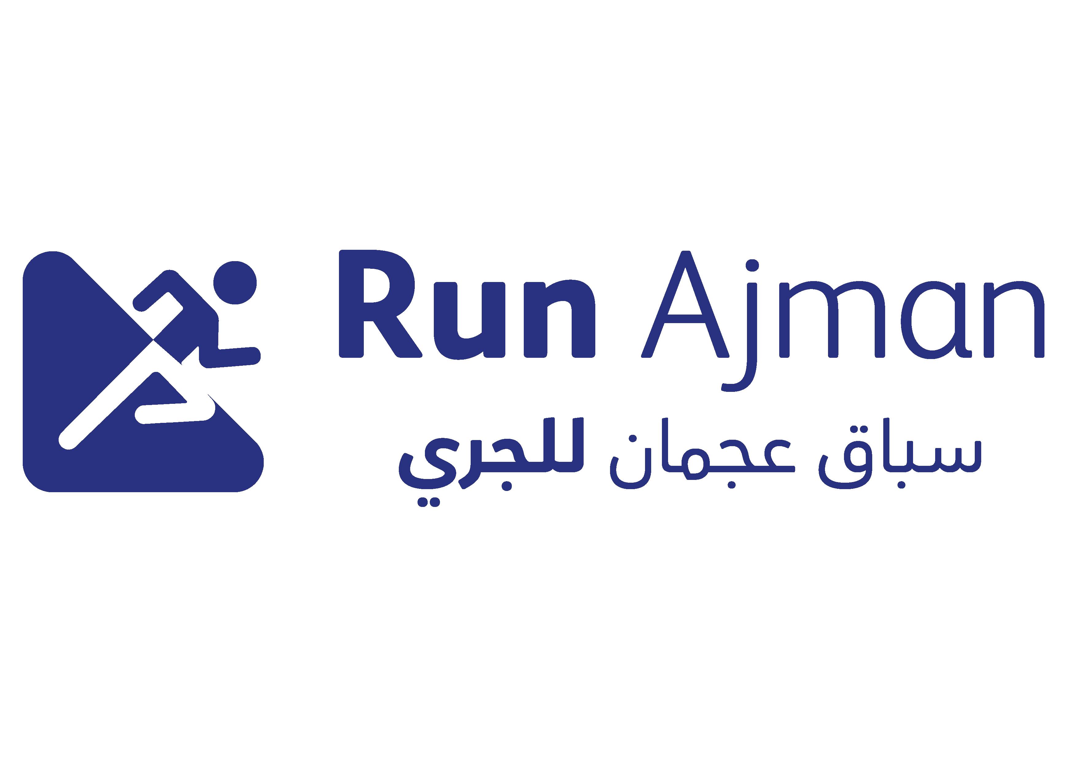 Results : Ajman Run 3/3  2019