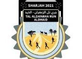 Results : Tal Al Zafaran Run – Al Dhaid