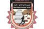 Results: Wadi Al Helo Trail Run 2021