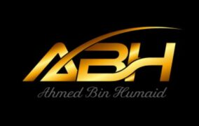 Results : ABH Run 5KM